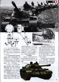 Weapon Magazine No 74 July 2005 Ebook-Tlfebook-53.jpg