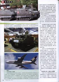 Weapon Magazine May 2006 Chinese Ebook-Tlfebook-12.jpg