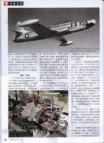 Weapon Magazine Feb 2006 Chinese Ebook-Tlfebook-52.jpg