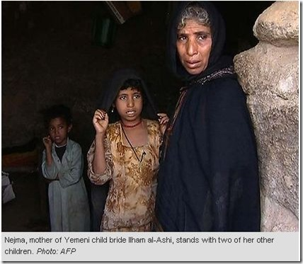 12 4 2010 Husband of dead Yemeni child bride should die family