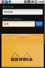 device4