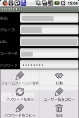 device8