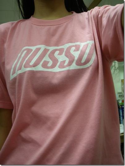 NUSSU shirt 2009/2010
