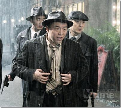 Inspector Huang