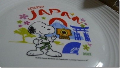 Snoopy X Darlie: Japan (plate)