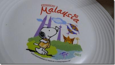 Snoopy X Darlie: Malaysia (plate)