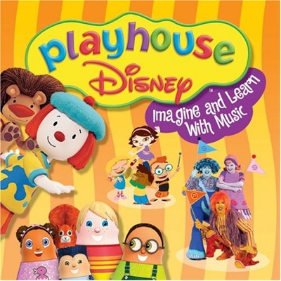 playhouse disney.jpg