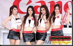 BangSan Speed_25r