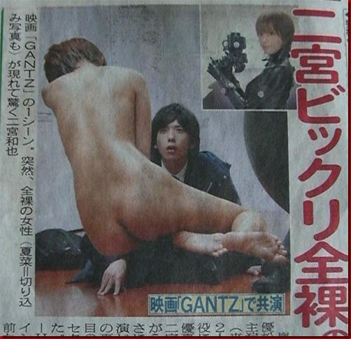 gantz_live_action_pic1