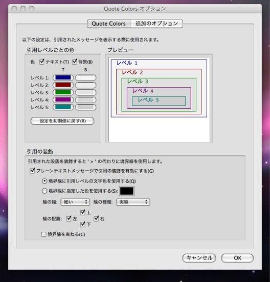 QuoteColorsOption.jpg
