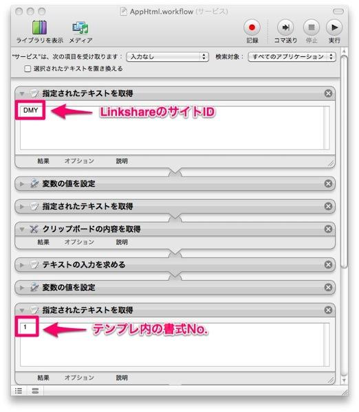 AppHtml.workflow.jpg