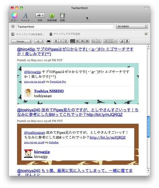 TwitterHtml