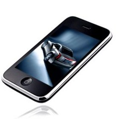 ePhone_CybersSystem.blogspot