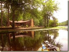 park office lake 1