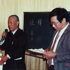 亀山雲平顕彰会総会総会8.jpg