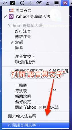 螢幕快照 2010-09-20 11.19.24 AM.jpg