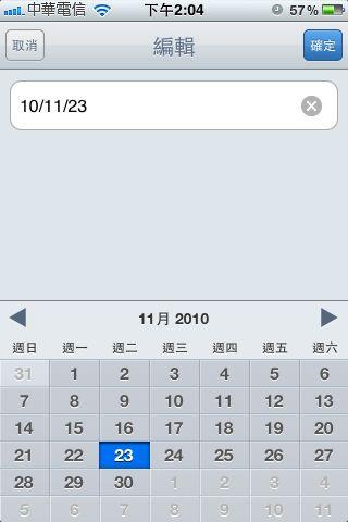 Photo 11月 23, 2 07 30 下午.jpg