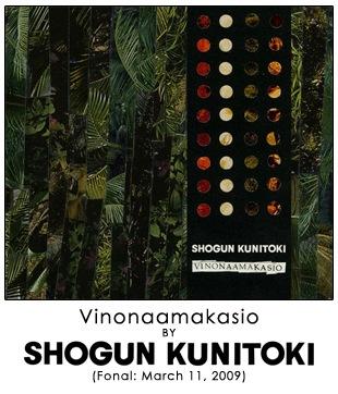 Vinonaamakasio by Shogun Kunitoki
