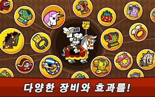 Screenshot of 팔라독 mini for Kakao
