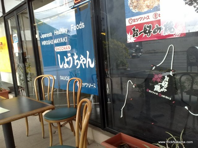 www.RickNakama.com Shochan Hiroshimayaki