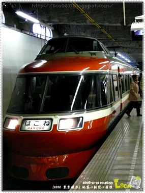 P1180780