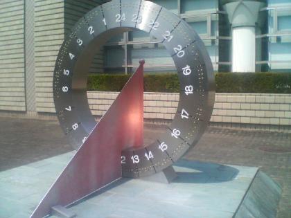 Sundial_bunkanomori_tokushima.U7aQixDwgDPK.jpg