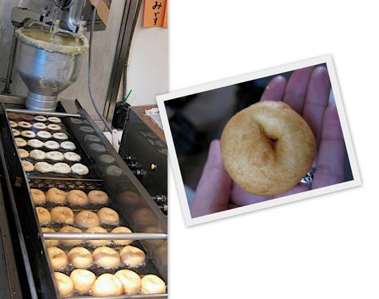 Nishiki Market soy milk doughnuts