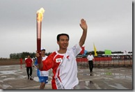 Asian Games torch relay to remain in China