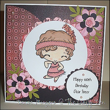 b'day card (12)