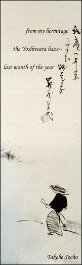 japanese-clip-4-with-haiku