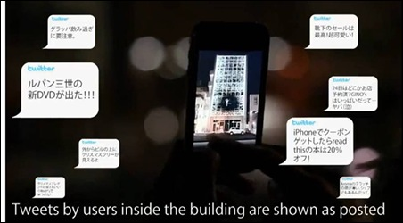Live Twitter feed on an Augmented Reality building…