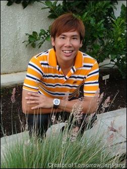 Ian Pang