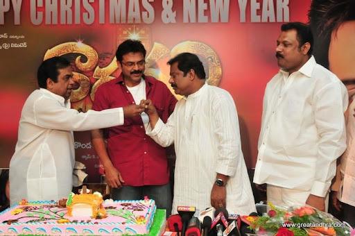 Nagavalli Succes Meet Photos