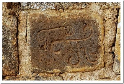 Petrogliphs Patzcuaro