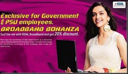bsnl-broadband-govt-employe