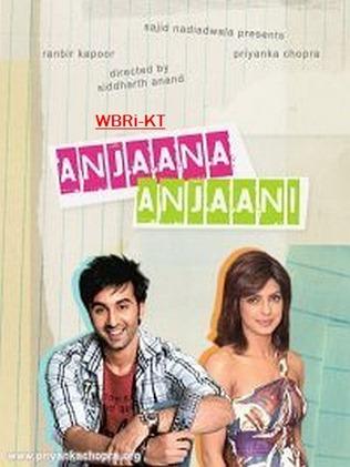 Anjana-Anjani-20101