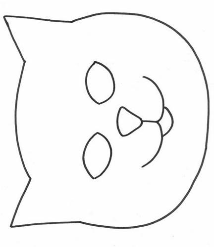 Caritas de Gatos Para Colorear