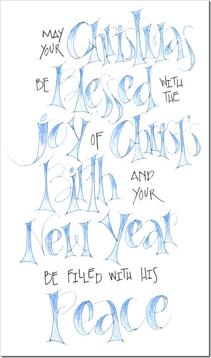 christmas 2004 copy