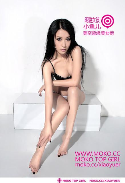 MOKO TOP GIRL asian school girl wallpaper