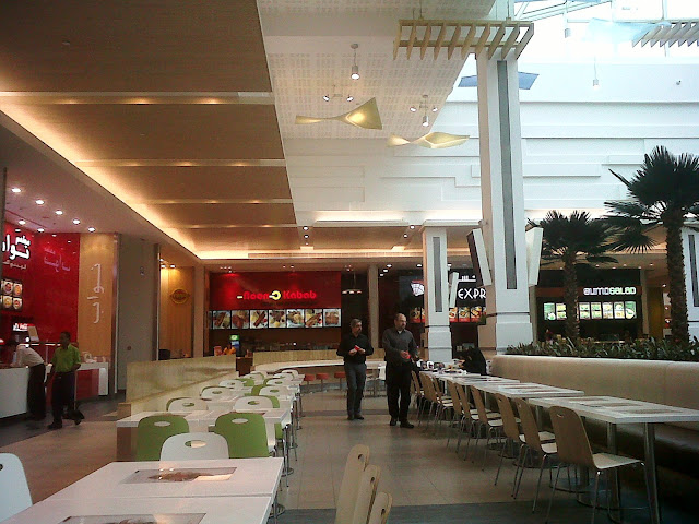 South Food Court, MIRDIF City Center, Dubai