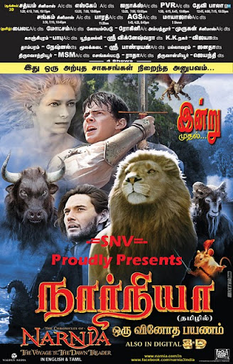 Just Pictures Blogs Narnia 3 Movie In Tamil