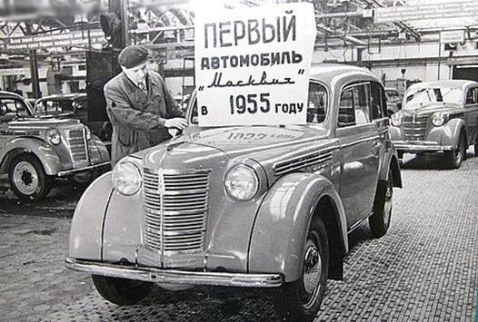 Moskvich-401-v-1955