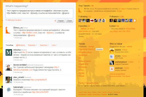 Скрипт предпросмотра в новом интерфейсе Twitter'а
