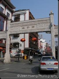 Po Zi Street - Changsha, Hunan, China