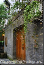 China Lane - Chengdu, Sichuan Province, China (4)