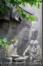 Brick Culture Wall, China Lane - Chengdu, Sichuan Province, China (1)