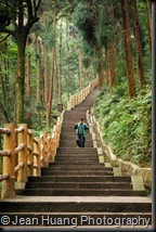 Tian Ti (The Steps Leading to the Sky) - Mount Emei, Sichuan Province, China