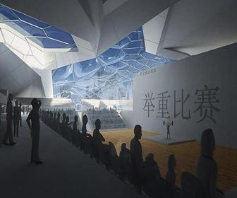 Shenyang-Civic-Sports-Center-and-2013-National-Games-Arena-