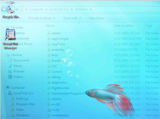 Desk Topmost - 显示桌面置顶版 1