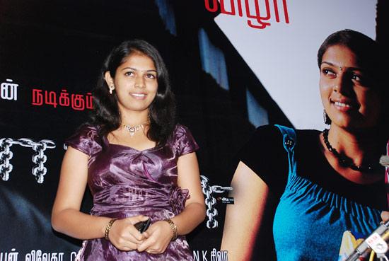 bhagyanjali at kotti audio launch latest photos